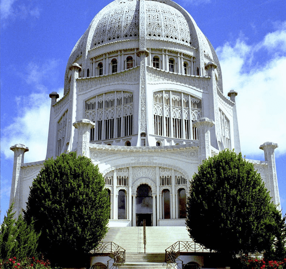 Baha'is of Burlington